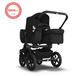 Bugaboo Donkey Duo Stroller with Accessories