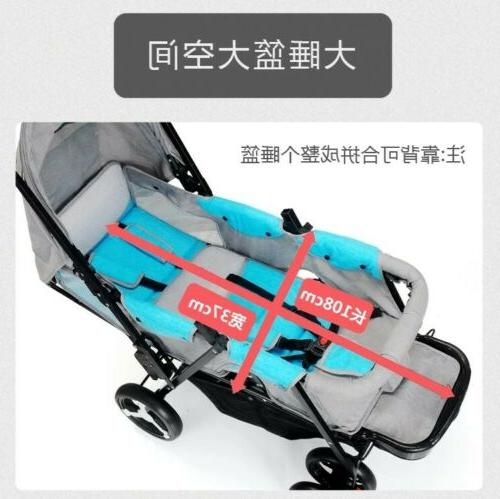 Double Bay Stroller Curve Double Stroller in Theme
